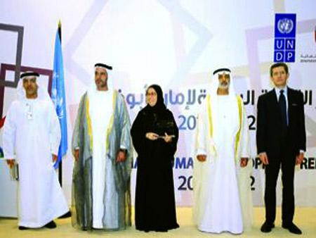 تقدم الإمارات في مؤشر التنمية البشرية لعام 2014