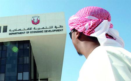 28 % من العائلات الإماراتية مقترضة