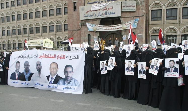 1900 حالة اختطاف واعتقال تعسفي باليمن