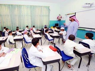 وزارة التربية تنفي وجود عطلة مدرسية خلال فترة الحداد الوطني الرسمية