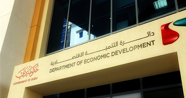 «اقتصادية دبي»: القرصنة الصحافية اعتداء على قانون الملكية الفكرية