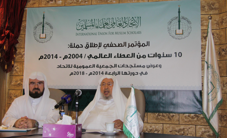 علماء المسلمين يتوقع تغيرا في سياسة السعودية