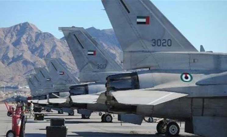 الإمارات تعلن عن صفقة مع لوكهيد مارتن لتحديث مقاتلات إف 16