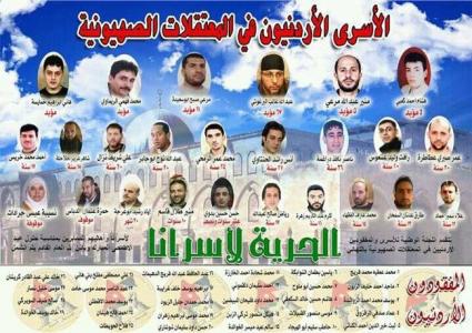 25 أسيرًا أردنيًا يعيشون ظروفا صعبة في سجون الاحتلال الإسرائيلي