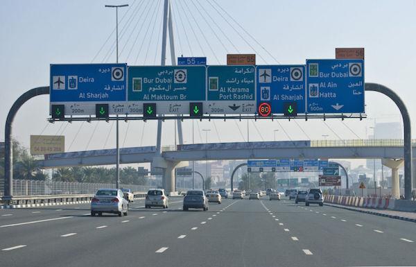 دبي.. خفض قيمة المخالفات المرورية بنسبة 50%