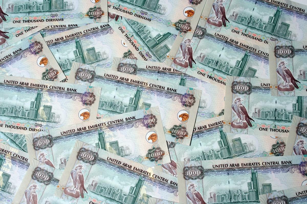 70.5 ملياراً الإرتفاع في النقد المصدّر في الإمارات بنسبة نمو 2.1 %