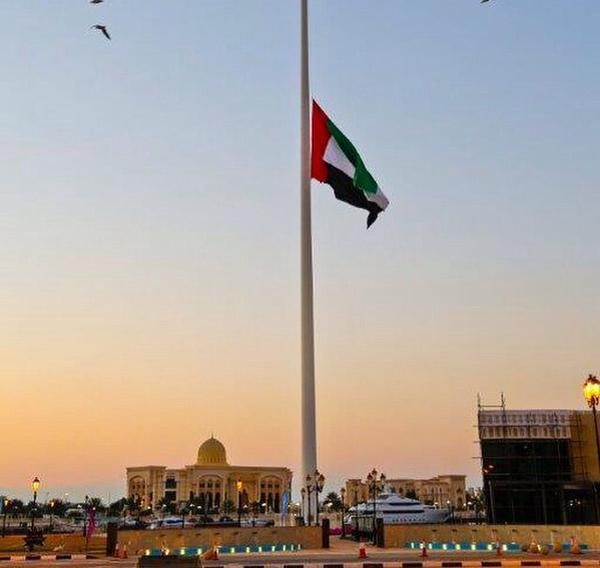الدولة تعلن الحداد وتنكيس الأعلام ثلاثة أيام