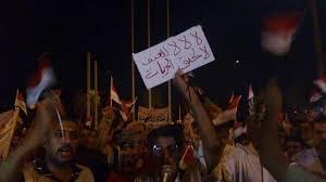 واشنطن بوست: السعودية تقمع الناشطين الحقوقيين بوحشية