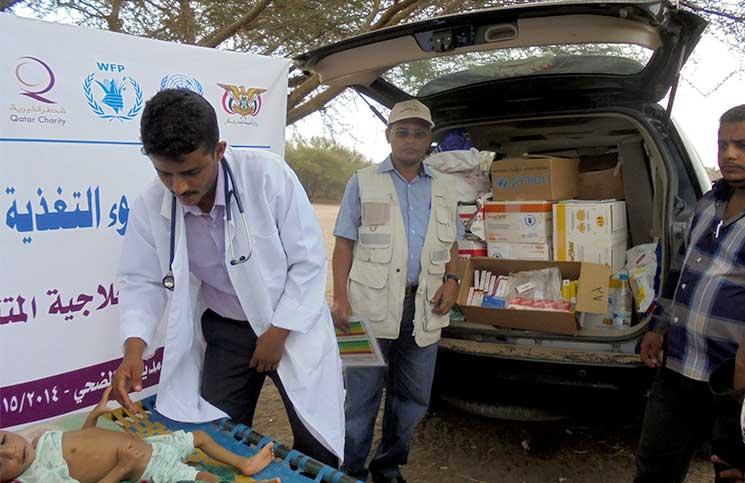 جمعية يمنية تطالب دول الحصار برفعها من