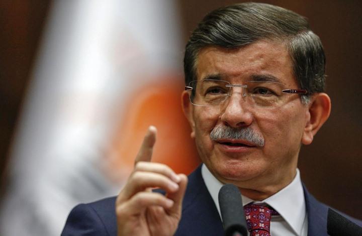 الخارجية التركية تستدعي سفيري أمريكا وروسيا