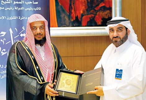 انطلاق فعاليات قراء دبي في مسجد الراشدية الكبير