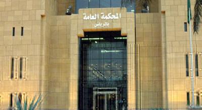 السعودية تصدر أحكاما بالسجن على 45 مسؤولا عن فيضانات جدة 2009