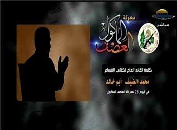 قائد القسام يرفض وقف إطلاق النار قبل كسر الحصار