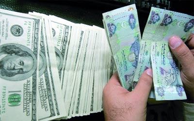 المركزي: نمو في ودائع المصارف الإماراتية بنسبة 11,1%