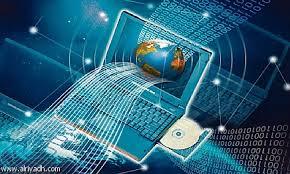 نمو الإنفاق على تقنية المعلومات بالإمارات سنوياً بمعدل 10%