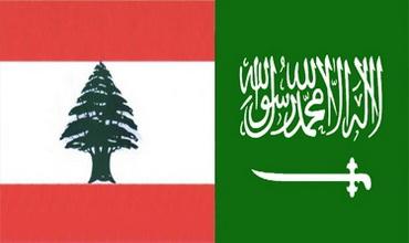 الوطن السعودية: دعم المملكة للجيش اللبناني مبدأ وموقف لمواجهة التطرف