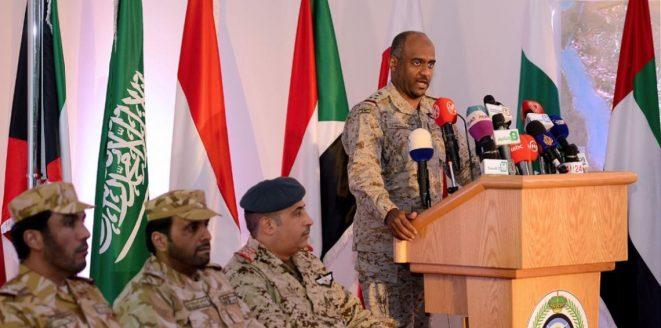 قيادة تحالف الحرب في اليمن ينهي مشاركة قطر