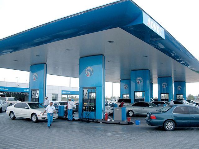 من جديد.. أسعار النفط تهبط عالميا  ولكن ترتفع محليا