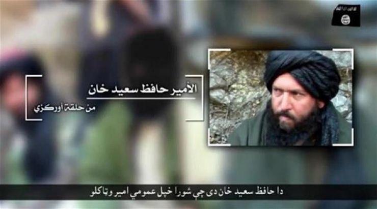 اغتيال الرجل الأول بتنظيم داعش في أفغانستان وباكستان