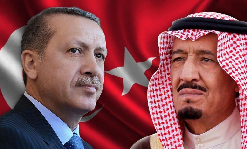 سكينة مشروع سعودي تركي لدعم الاعتدال في المجتمعات المسلمة