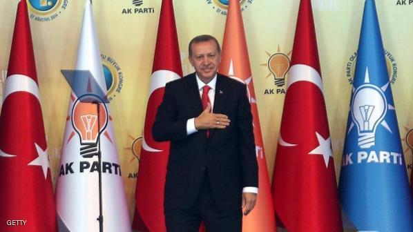 أردوغان يؤدي اليمين الدستورية رئيسا لتركيا