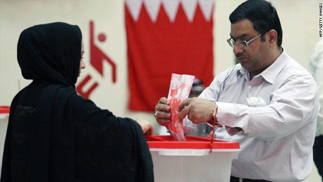 البحرين تعلن عن جولة ثانية للانتخابات السبت المقبل