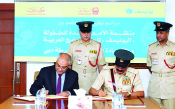 مذكرة تفاهم بين شرطة دبي ويونيسيف لحماية حقوق الأطفال