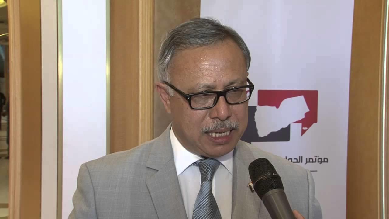 الحوثيون يرغبون بالتفاوض مع السعودية لا