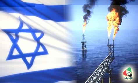 إسرائيل تبتز العرب