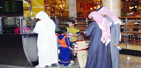 الخليجيون يساهمون بـ 31% من الإنفاق العالمي على السياحة العائلية