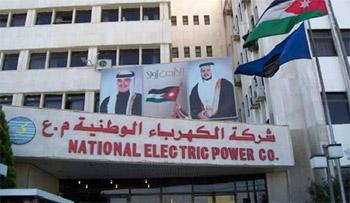 مسؤول أردني: التوجه العام للحكومة باستيراد الغاز الطبيعي من اسرائيل