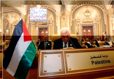 مبادرة السلام العربية تجتمع بالقاهرة السبت المقبل