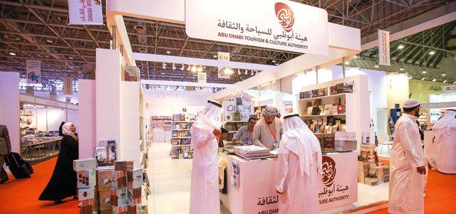أبوظبي للسياحة تقيم مشروعات سياحية صغيرة لمواطنين العام الجاري