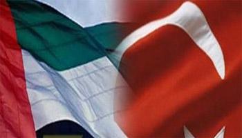 المنطقة الحرة في جبل علي تروج لخدماتها في تركيا