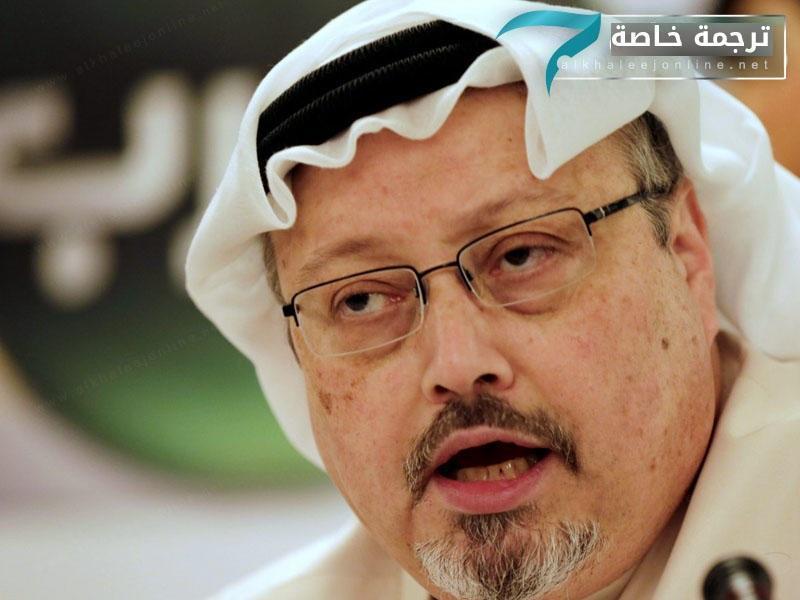 خاشقجي: السعودية تدفع ثمن
