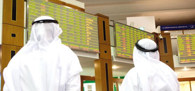 أسهم الدولة تفقد 12.3 مليار درهم من قيمتها السوقية خلال التعاملات