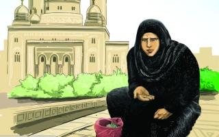 تغريم متسولة عربية 500 درهم