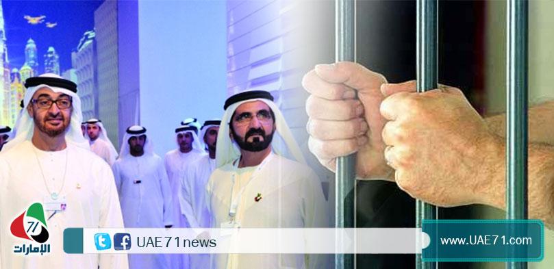 متحف المستقبل .. هل يدخل العصر الجديد بطعم الاعتقال السياسي؟