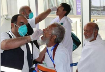 السعودية تعلن استعدادها  لموسم حج بلا أمراض وبائية