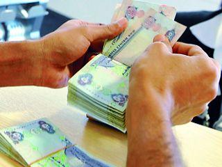 77 مليار درهم الاستثمارات الإماراتية في أمريكا