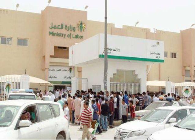 وثيقة رسمية: السعودية تضاعف الرسوم على العمالة الأجنبية