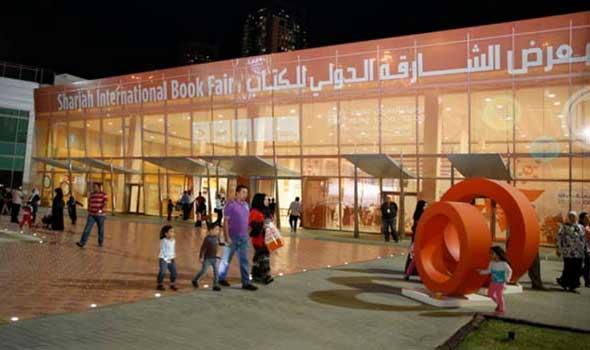رقم قياسي جديد لعدد زائري معرض الشارقة الدولي للكتاب