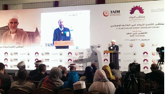 ملتقى رواد العالم الإسلامي في أسطنبول: إسرائيل عدونا الأول