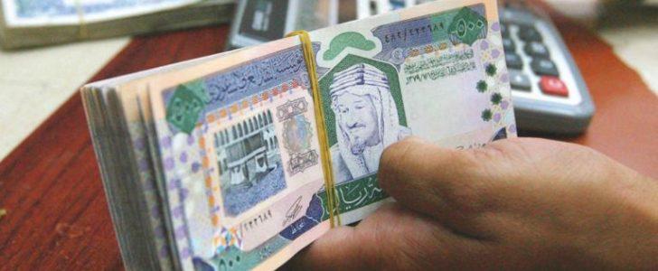 وزير سعودي: 21.3 مليار دولار كلفة رفع الرواتب وبرنامج الدعم