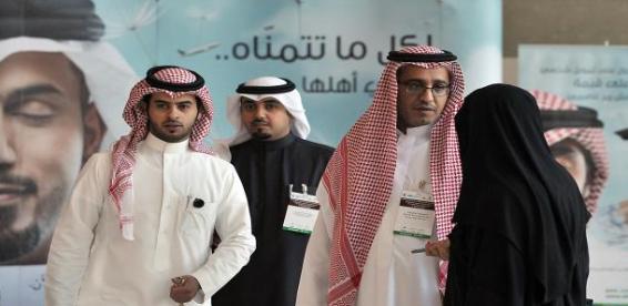 تسريبات السيسي تثير مخاوف رجال الأعمال السعوديين في القاهرة