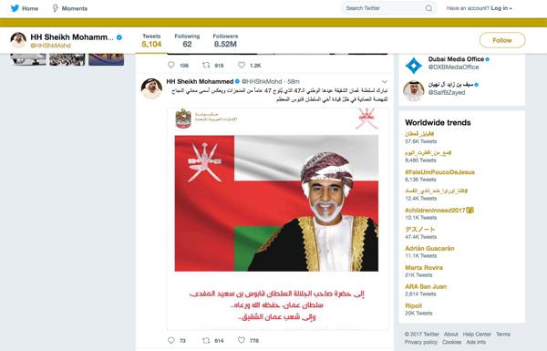 محمد بن راشد يبارك لسلطنة عُمان عيدها الوطني