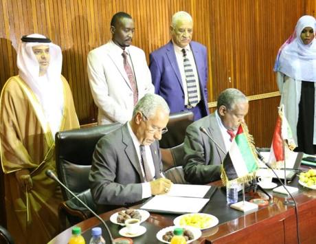 الدولة توقع بروتوكولا لرعاية مهرجان سوداني للنخيل والتمور