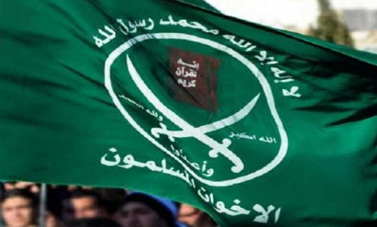 إخوان مصر يعلنون 4 لاءات رافضة لأي مصالحة مع السيسي