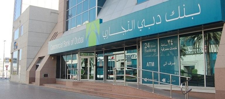 المساهمون يرفضون إصدار سندات لزيادة رأس مال دبي التجاري