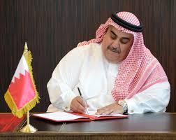 الخارجية البحرينية: إيران غير مؤهلة لتوجيه النصح بـ الحقوق والحريات
